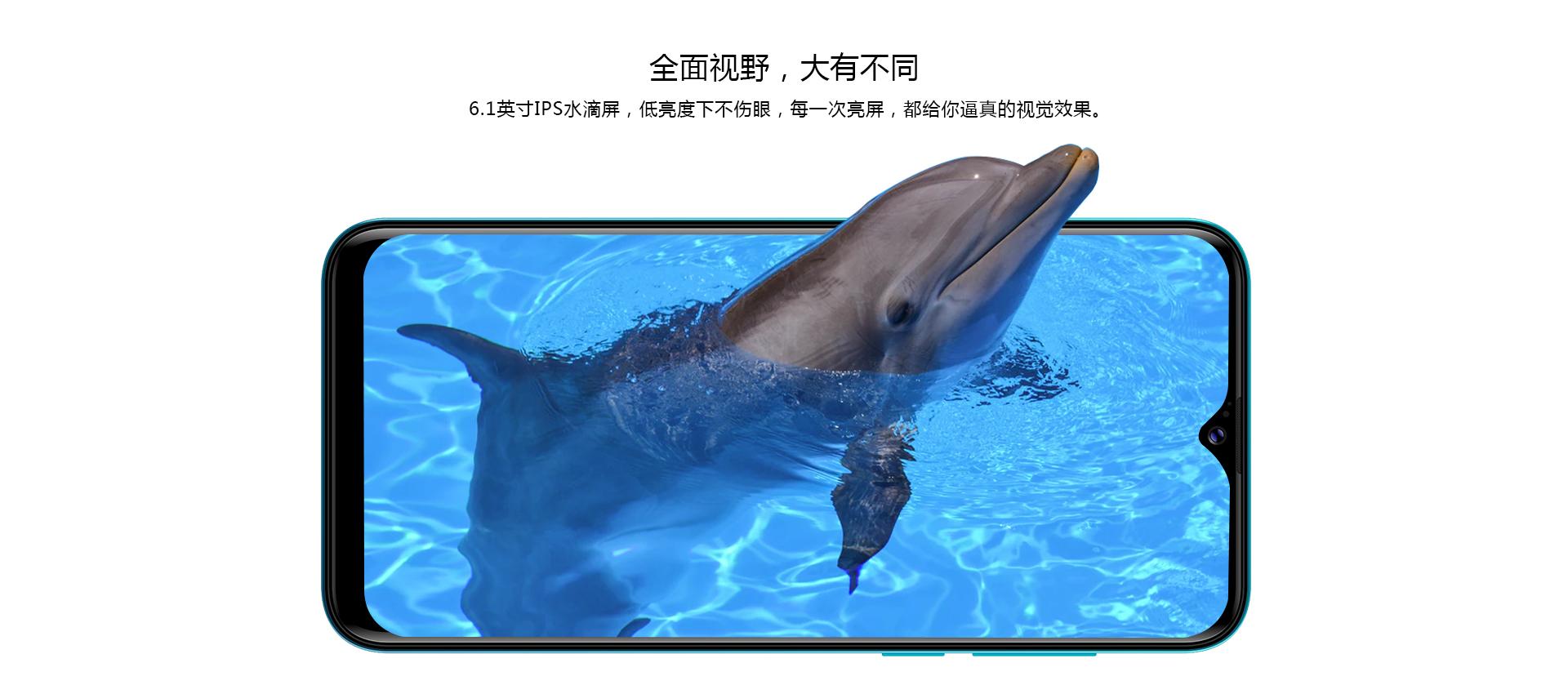 L6详情页(中文版)_03